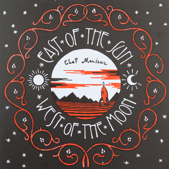 East of the Sun & West of the Moon double LP